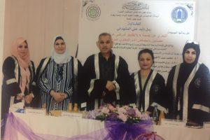 رسل وليد علي المشهداني