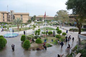 حدائق الكلية