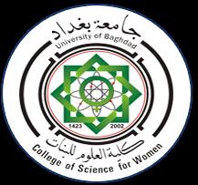 كلية العلوم للبنات